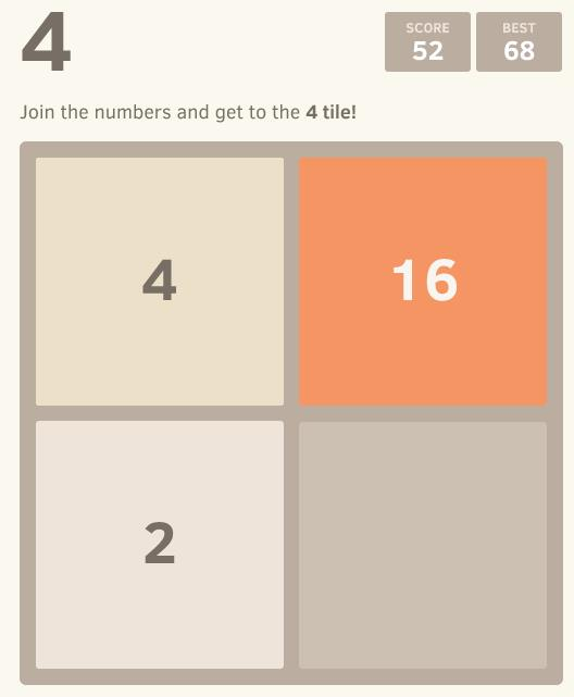2048 smaller one